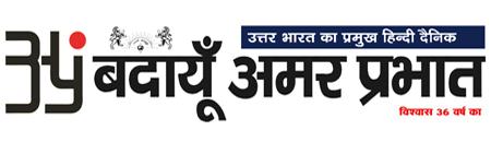 Budaun Amar Prabhat